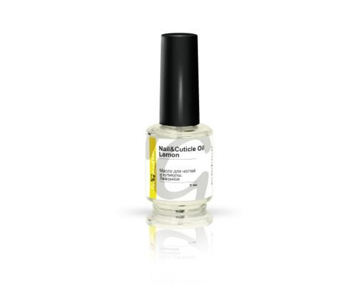 Масло для ногтей и кутикулы InGarden Nail and Cuticle Oil Lemon, 11 мл
