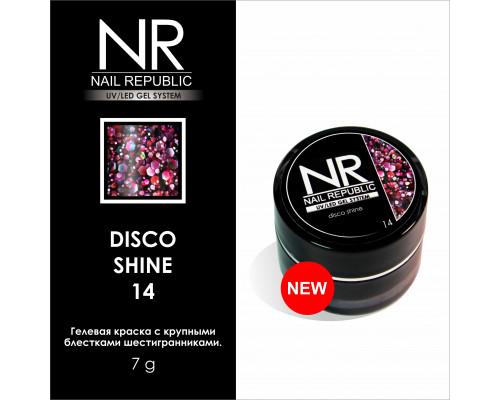 Гель-краска Nail Republic Disco Shine 14, 7 гр.